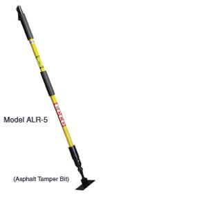 Where to find SCALER, ALUMINUM LONG HANDLE in Sterling
